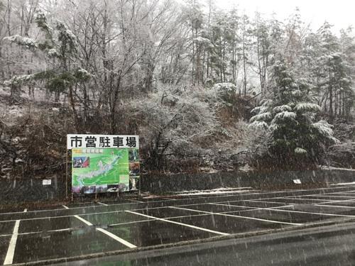 20180321昇仙峡の玄関口市営駐車場