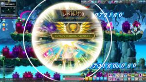 230レベル達成!