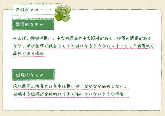 01_funinsyoutowa01.jpg