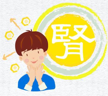 01_jin_illust.jpg