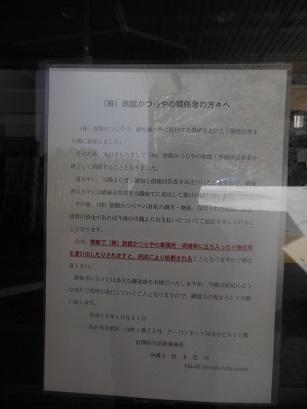 7DSCN3050.jpg