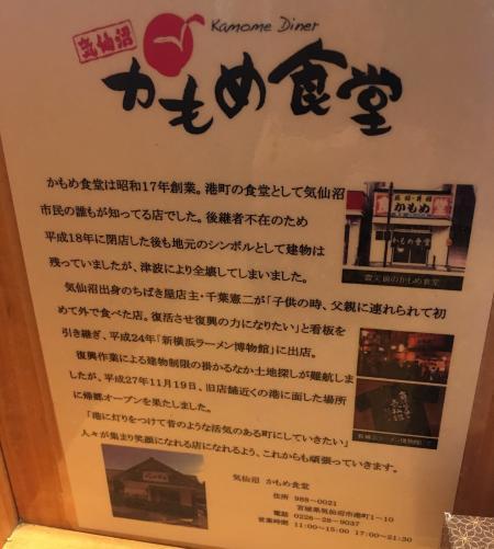 かもめ食堂7S