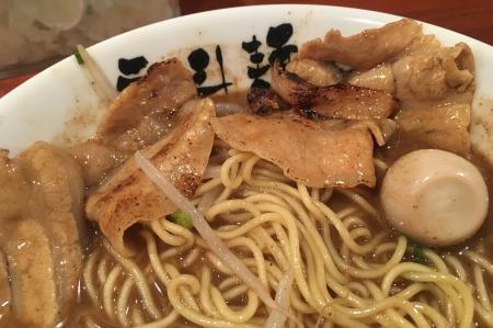 栄斗麺11S