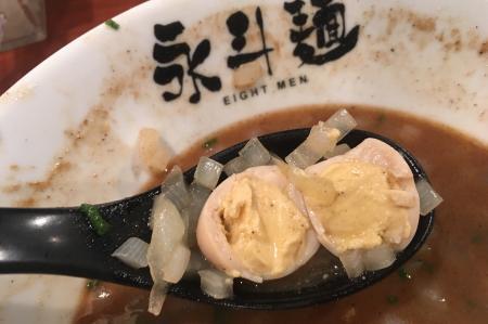 栄斗麺12S