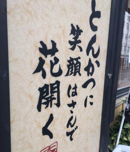 開花亭21S