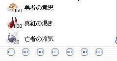20120909_001.jpg