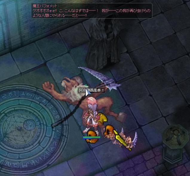20121008_001.jpg