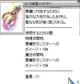 20121018_001.jpg