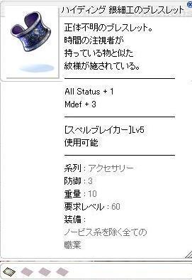 20130504_001.jpg