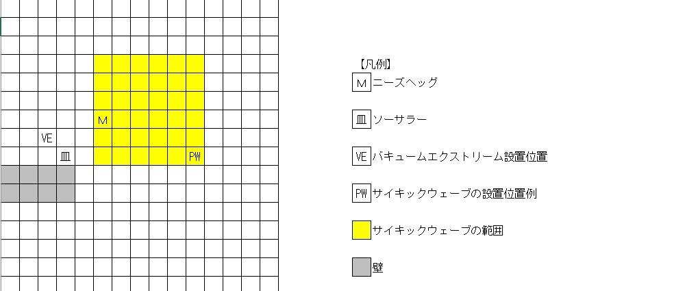 20171105_001.jpg