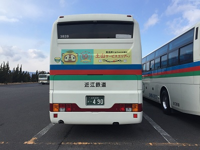 バス出力貼り4