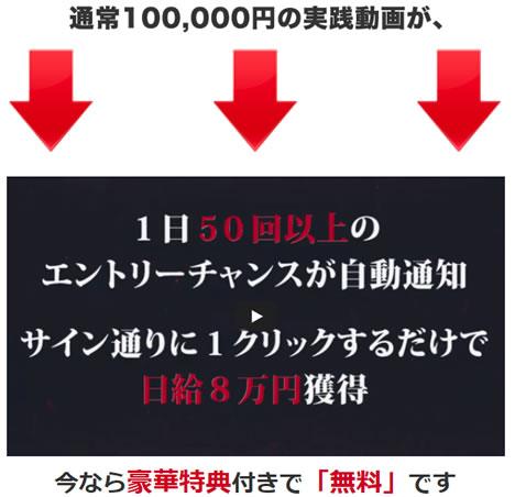 20180309_i3.jpg