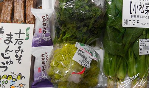野菜の戦利品KIMG7246