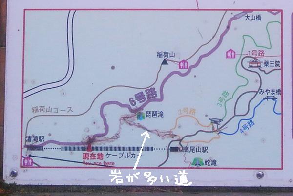 岩の道KIMG7465
