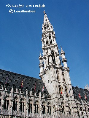 グランプラス(Grand Place)の市庁舎downsize