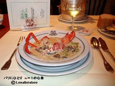 レストランScheltemaの絶品オマール料理downsize