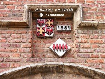 ルーヴェンカトリック大学官舎16世紀建設の銘板downsize