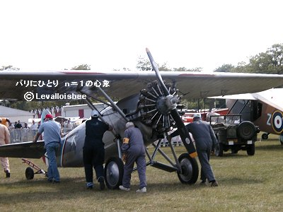 パラソル機の移動は人力ですdownsize