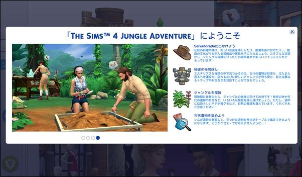 TS4_JungleTrial-1.jpg