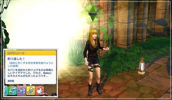 TS4_JungleTrial-76.jpg