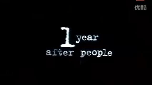 人類滅亡後20