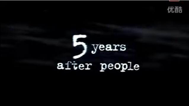 人類滅亡後35