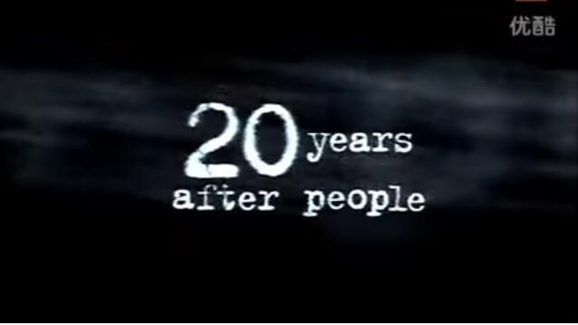 人類滅亡後43