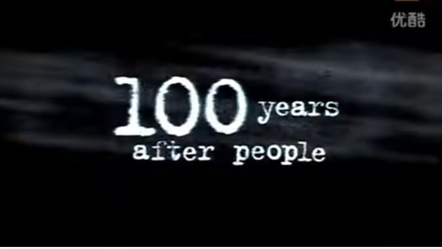 中編人類滅亡後の世界31