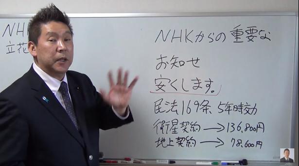 NHK02.jpg
