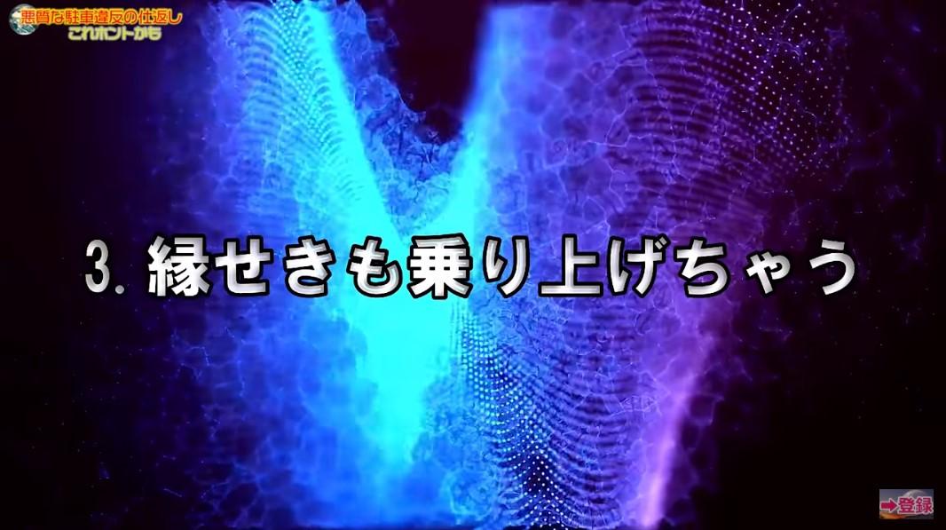 arienaichuusya11.jpg