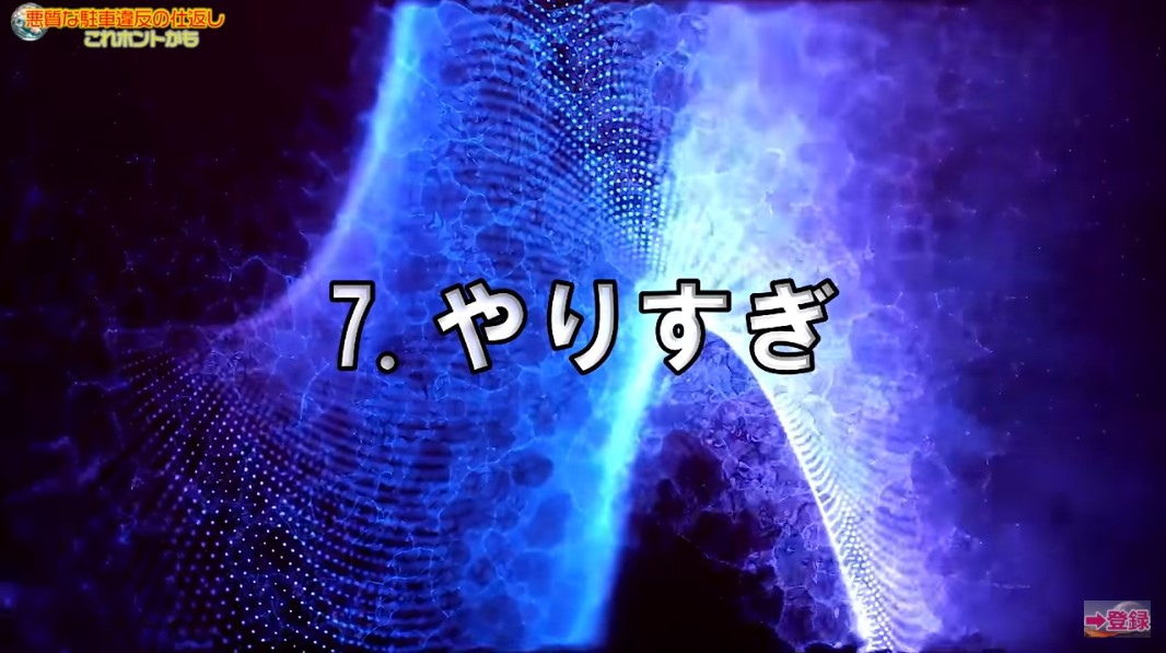 arienaichuusya19.jpg