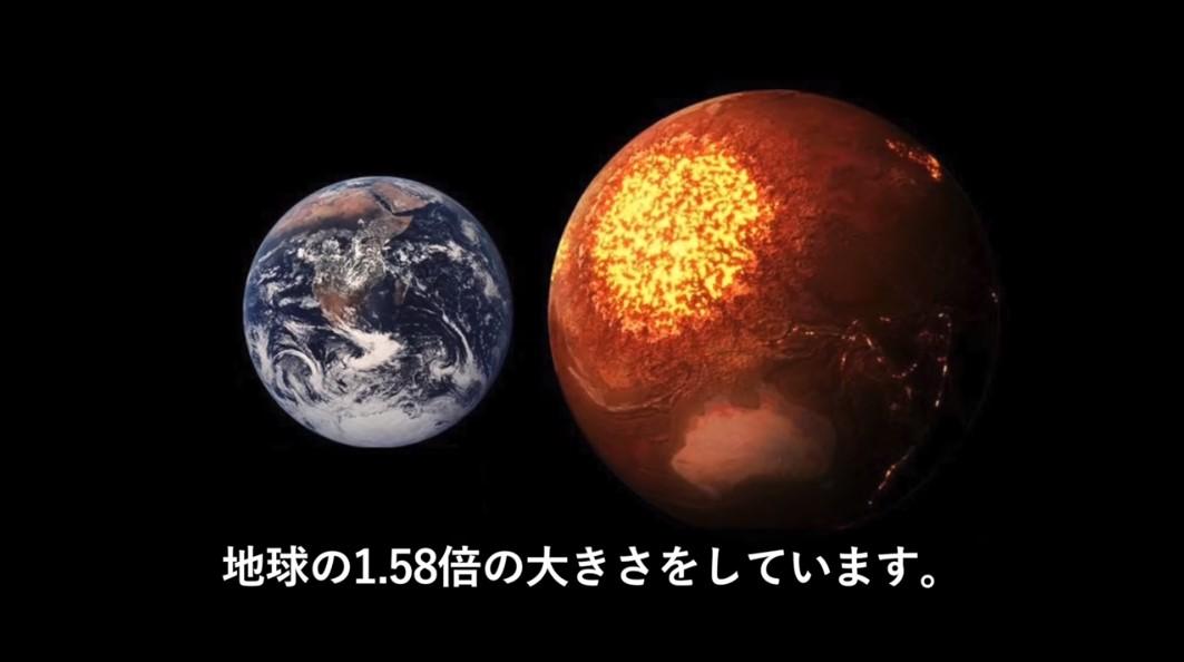 kimyounahosi03.jpg