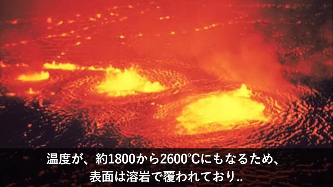 kimyounahosi04.jpg