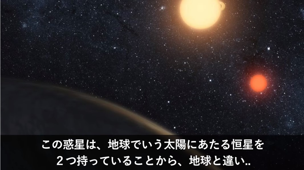 kimyounahosi11.jpg