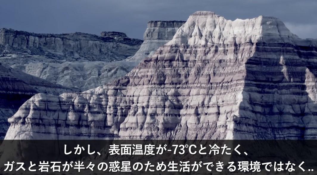 kimyounahosi14.jpg