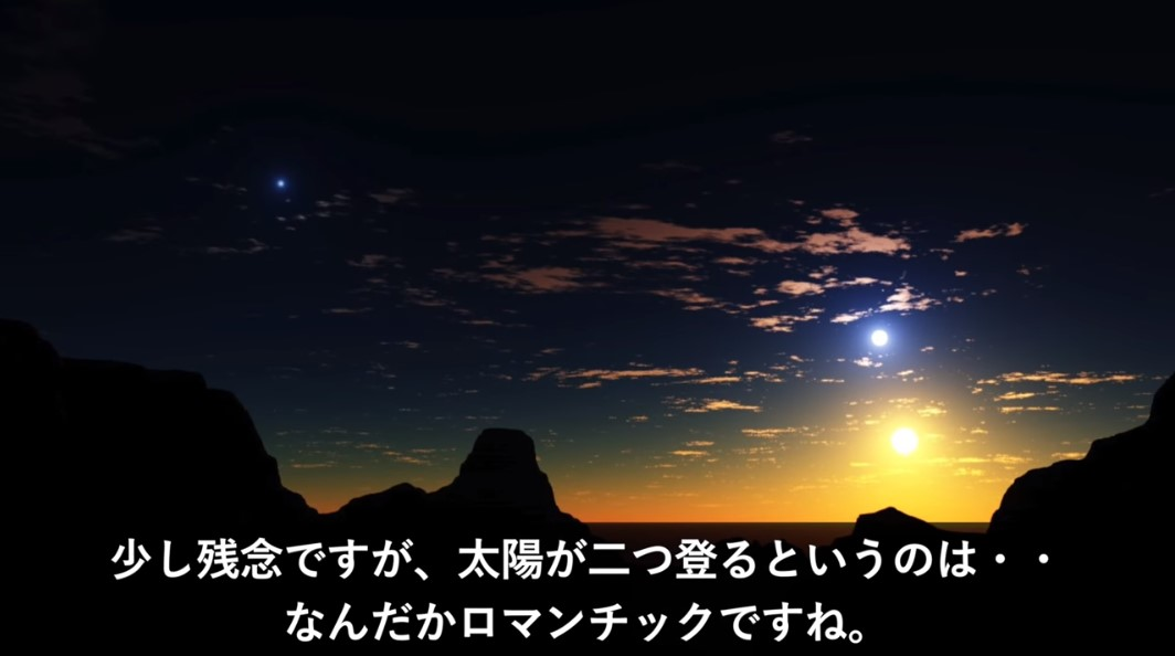 kimyounahosi17.jpg