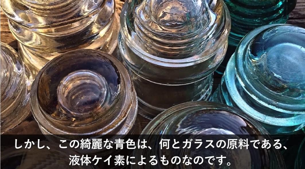 kimyounahosi22.jpg