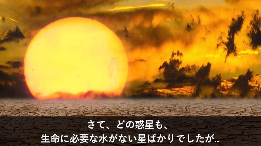 kimyounahosi28.jpg