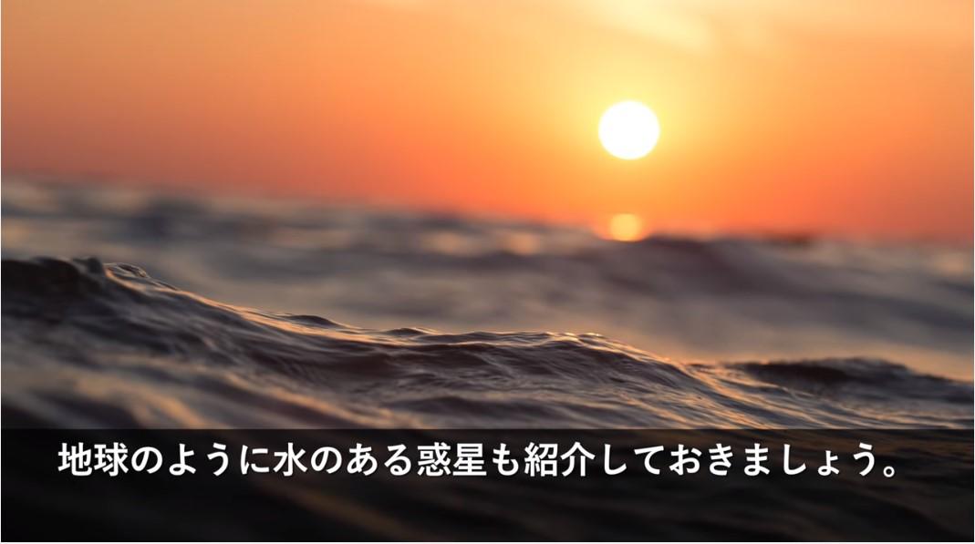 kimyounahosi29.jpg