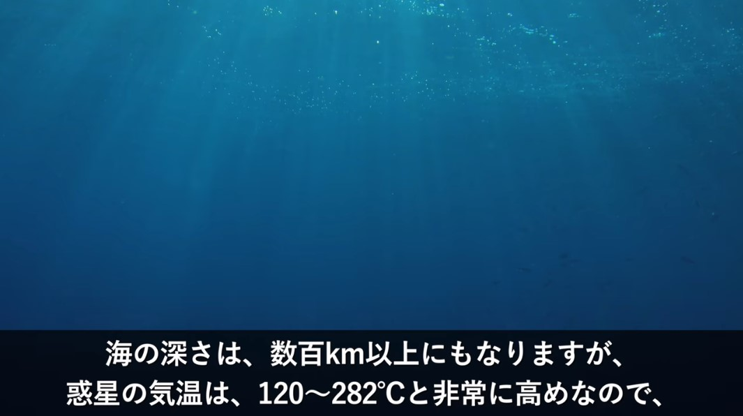 kimyounahosi32.jpg