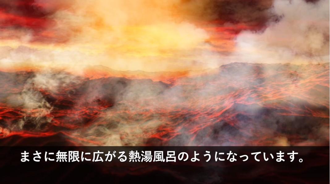 kimyounahosi33.jpg