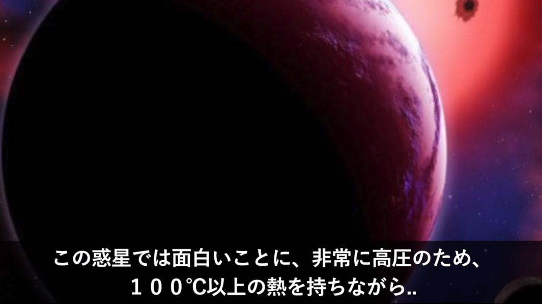 kimyounahosi35.jpg
