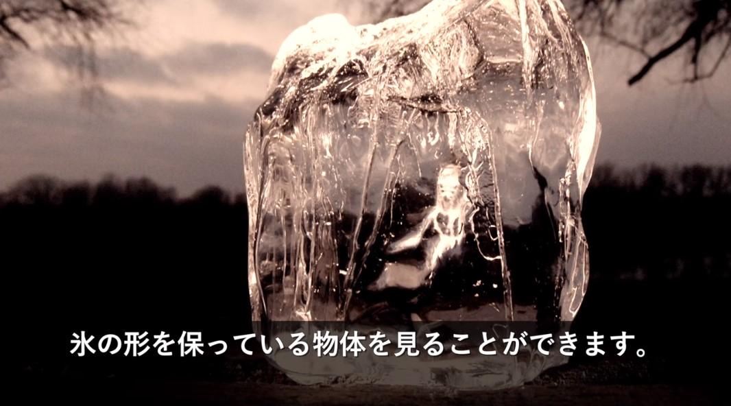 kimyounahosi36.jpg
