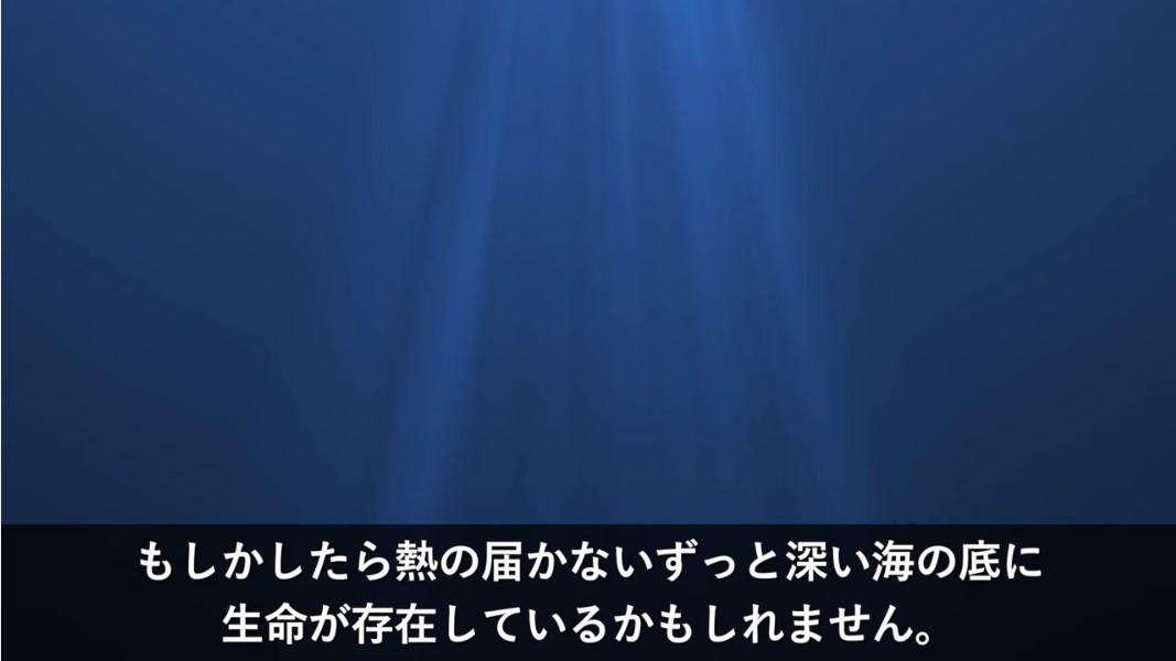 kimyounahosi37.jpg
