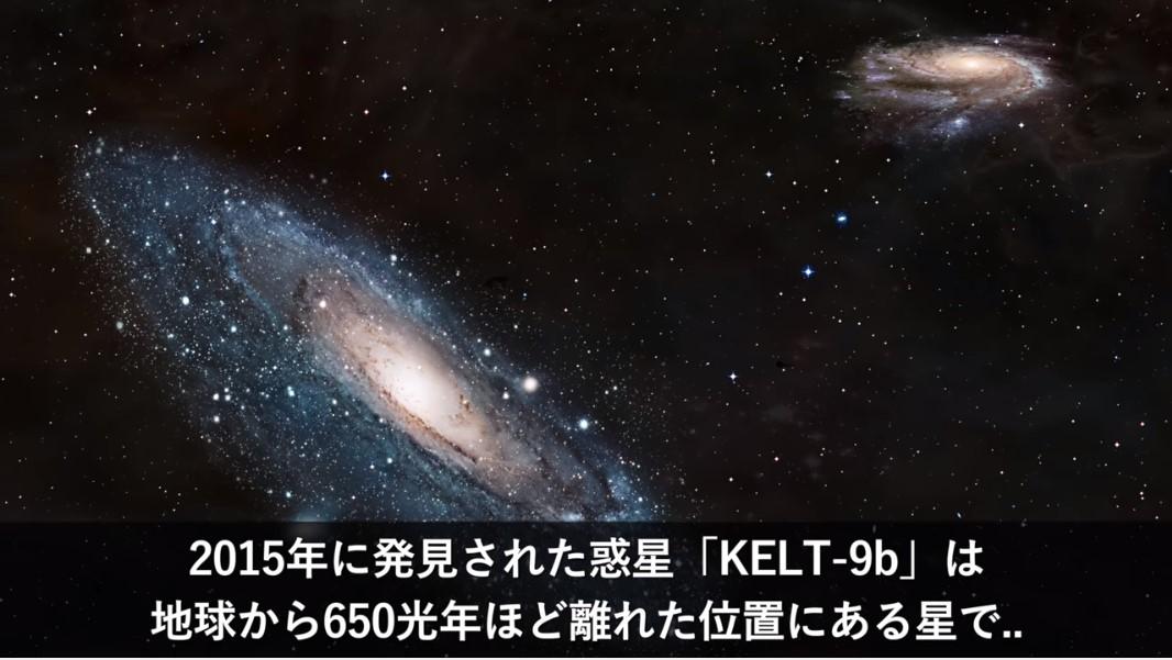 kimyounahosi39.jpg