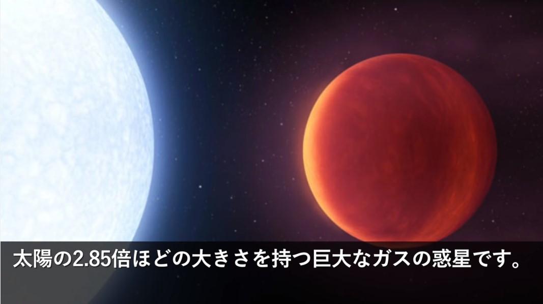 kimyounahosi41.jpg