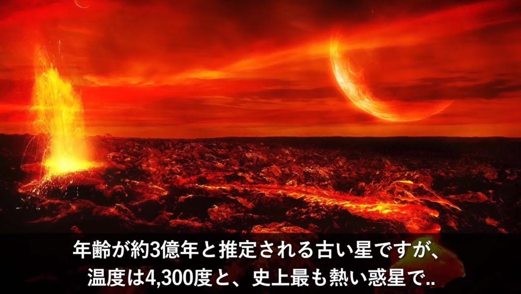 kimyounahosi42.jpg