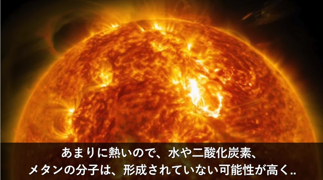 kimyounahosi44.jpg