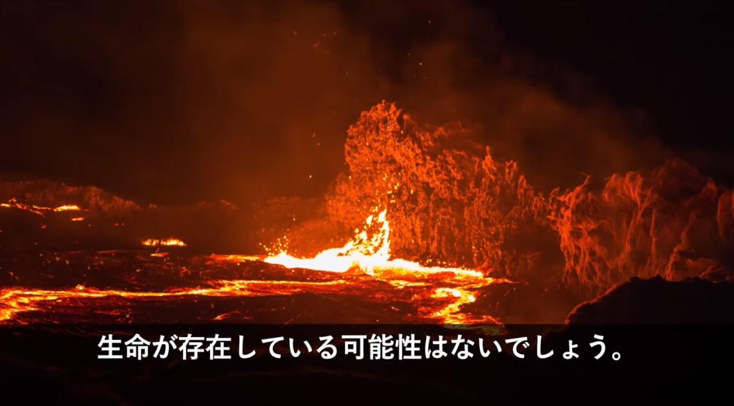 kimyounahosi45.jpg