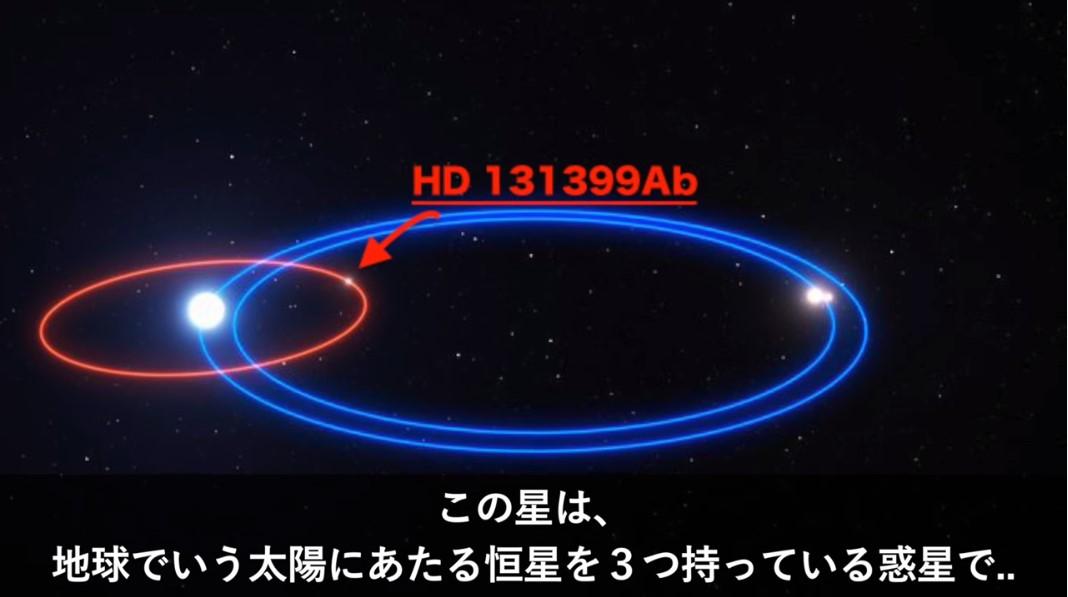 kimyounahosi48.jpg